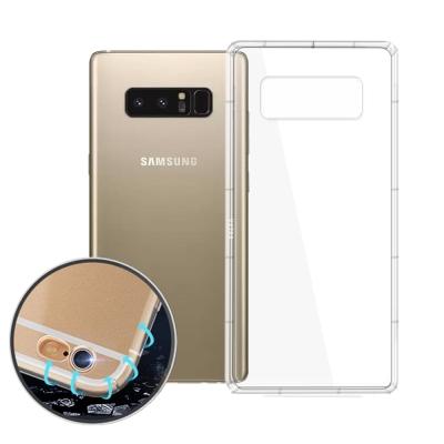 VXTRA Samsung Galaxy Note 8 防摔氣墊保護殼