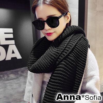 AnnaSofia 單色粗織毛線 厚織披肩長圍巾(酷黑系)