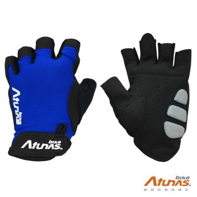 《AtunasBike》GV1701 單車短指手套 藍