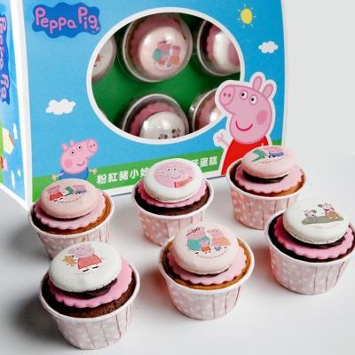 【雅蒙蒂法式甜點】粉紅豬小妹馬卡龍杯子蛋糕(買11盒)※加送1盒※