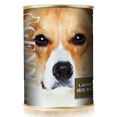 MDOBI摩多比- 吉尼斯犬餐罐 精燉羊肉400G(24罐)