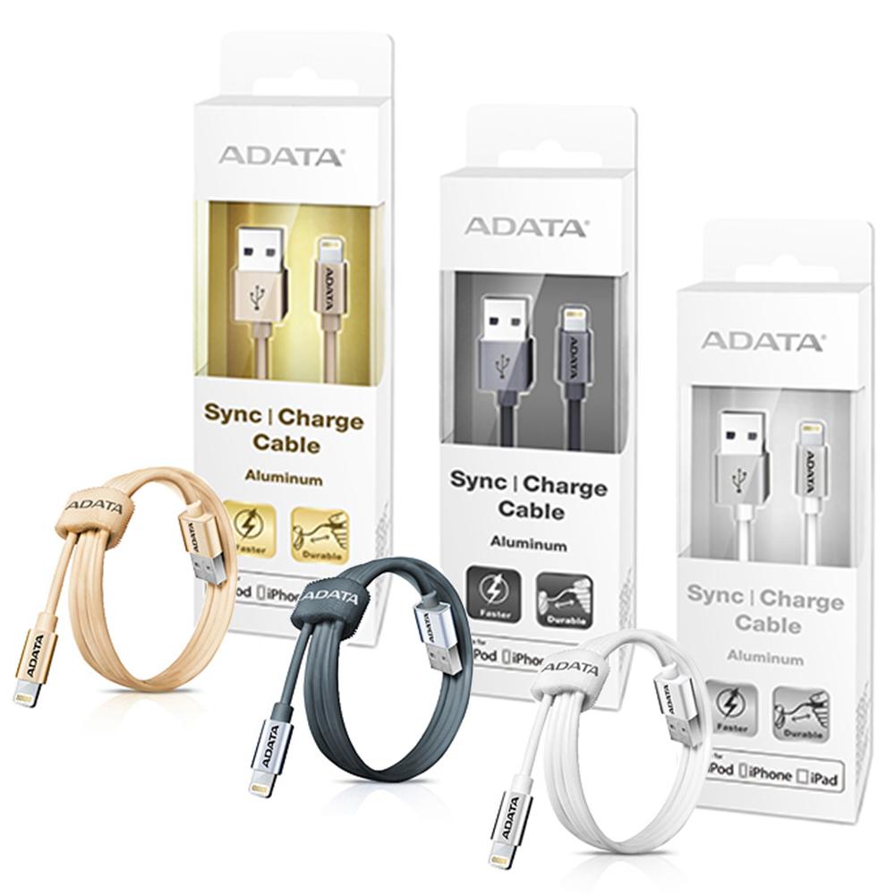 ADATA 威剛 蘋果認證 Lightning充電傳輸線(金屬色)