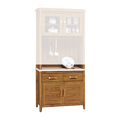 H&D 愛莉絲柚木碗櫃下座 (寬90X深43X高80cm)