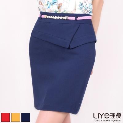 LIYO理優韓系純色拼接修身窄裙-橘-黃-深藍