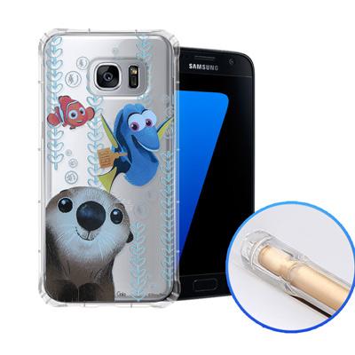 迪士尼海底總動員2 Samsung Galaxy S7 空壓安全保護殼(多莉好朋...