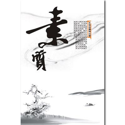 橙品油畫布- 單聯無框圖畫藝術家飾品 - 素質30*40cm