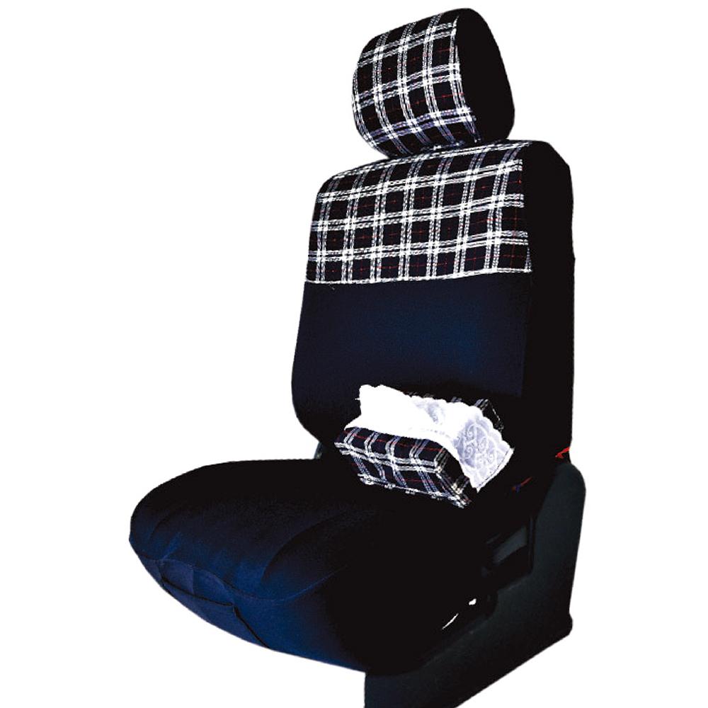 【葵花】量身訂做-汽車椅套-布料-格子萊卡B-雙前座