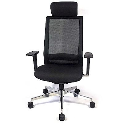 限量下殺 -  日本設計台灣製造H型電腦椅