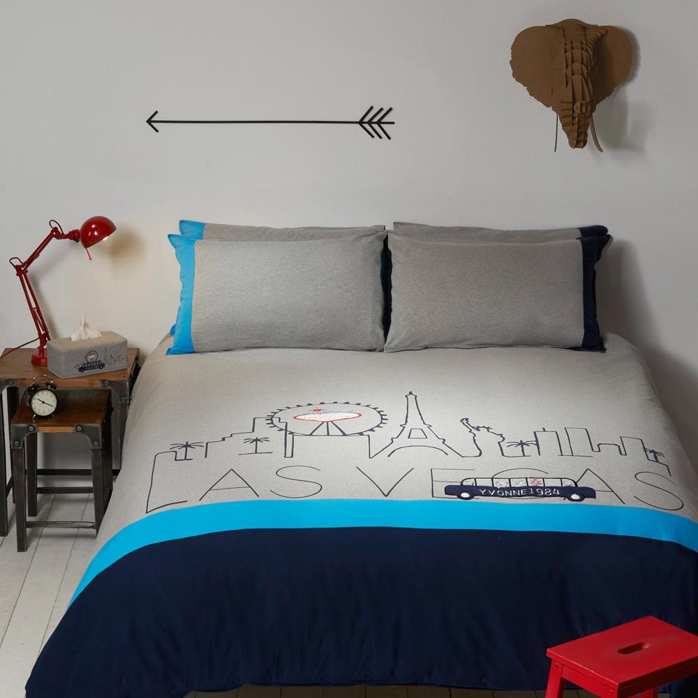 Yvonne Collection拉斯維加斯單人二件式被套+枕套組(5x7呎)-淺灰