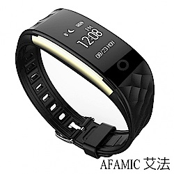 【AFAMIC 艾法】S3藍芽智能心率GPS運動手環 智慧手錶(黑紅白三款可換錶帶)
