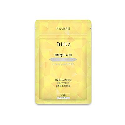 BHK's—輔(酉每)Q10+C錠(30顆/包)