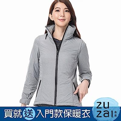 zuzai 自在雲曦系列蓄熱絨高領外套-女-灰色
