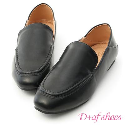 D+AF 輕便生活.素面可後踩平底樂福鞋*黑
