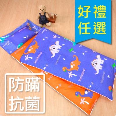 鴻宇HongYew 防蹣抗菌100%美國棉-恐龍公園藍 舖棉兩用加大型兒童睡袋