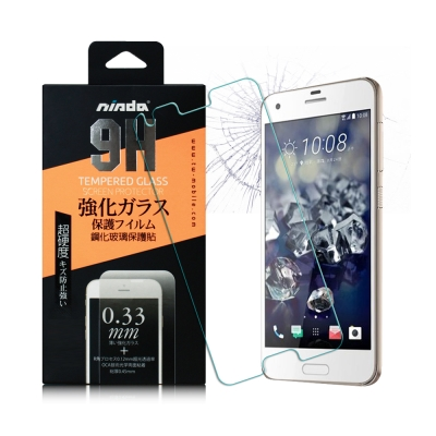 NISDA HTC One A9s 鋼化 9H 0.33mm玻璃螢幕貼-非滿版