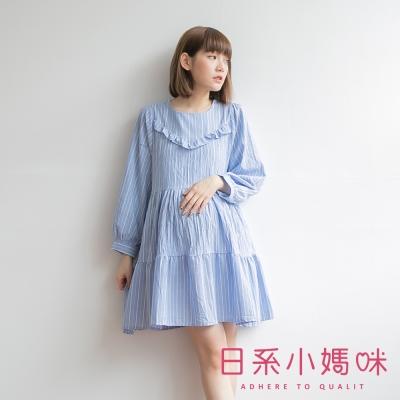 日系小媽咪孕婦裝-清新V字花邊層次感造型洋裝