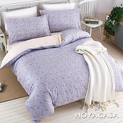 HOYACASA復刻回憶 單人三件式純棉兩用被床包組