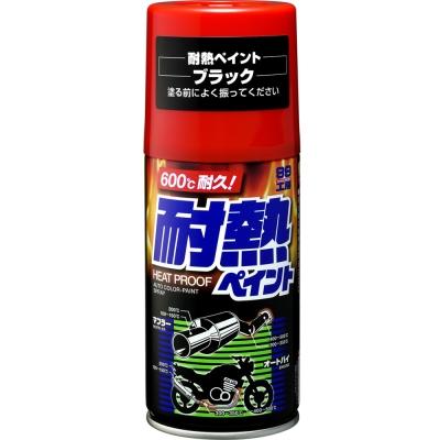 日本SOFT 99耐熱噴漆(黑色)-快