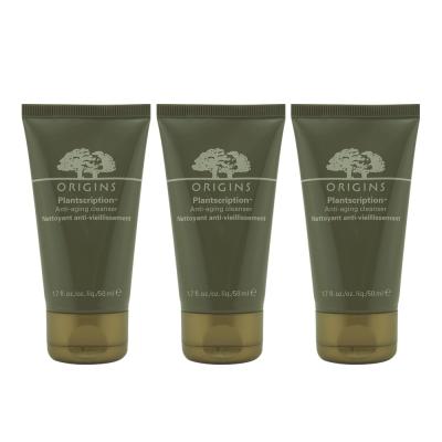ORIGINS品木宣言 駐顏有樹全效抗老潔膚乳50ml*3