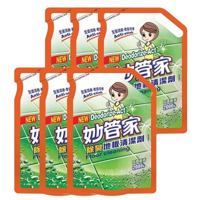妙管家-除臭地板清潔劑補充包2000g (6入/箱)
