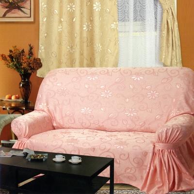 《布安於室》克羅亞DIY單人座沙發罩-粉
