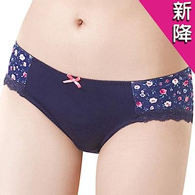 莎薇 SAVVY21 Casual BRA 系列 M-LL 低腰三角褲(藍玫瑰)