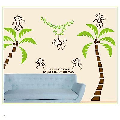 大尺寸高級創意壁貼 / 牆貼  花草系列-猴上椰樹
