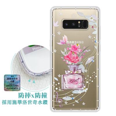 PGS Samsung Galaxy Note 8 水鑽空壓氣墊手機殼(玫瑰香水...
