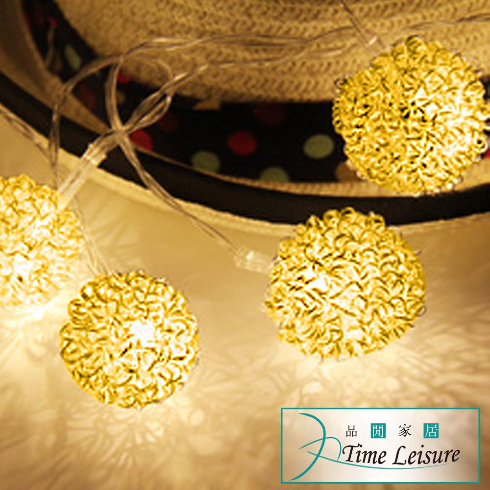 Time Leisure鐵藝LED派對佈置耶誕聖誕燈飾燈串(金屬球/暖白/5M)