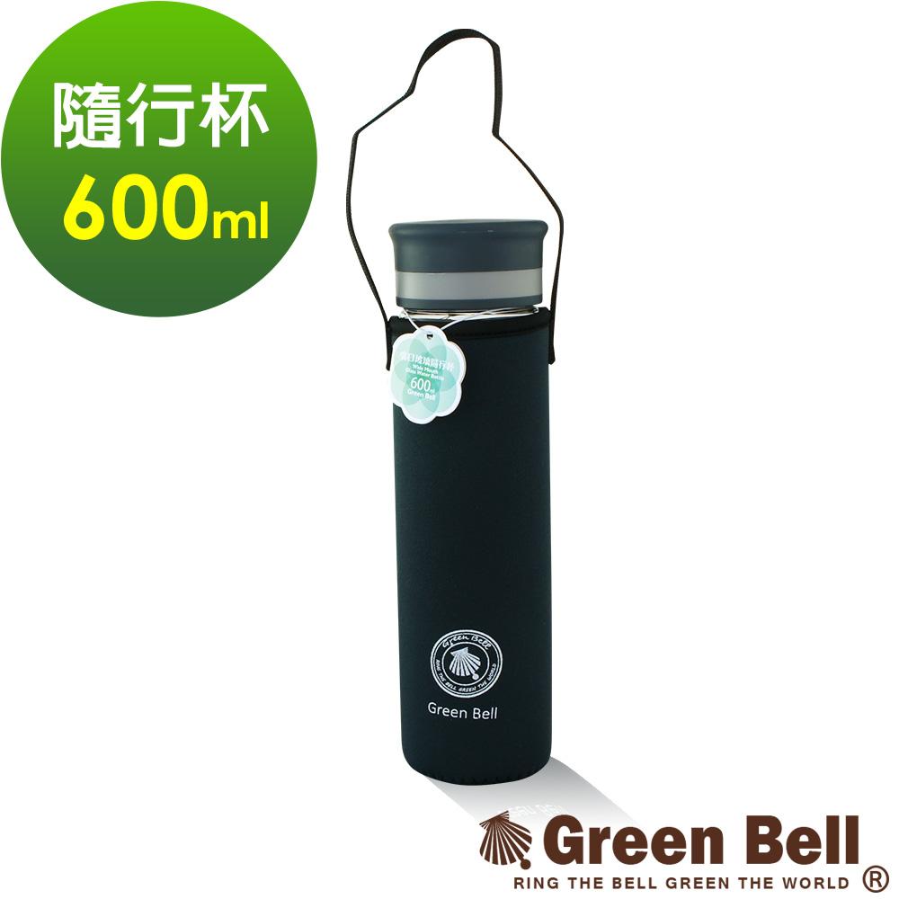 GREEN BELL綠貝單層廣口玻璃水瓶600ml(鐵黑)