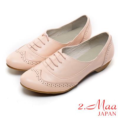 2.Maa 真皮系列-獨特柔軟小牛皮x牛津洞洞時尚休閒鞋-彩粉