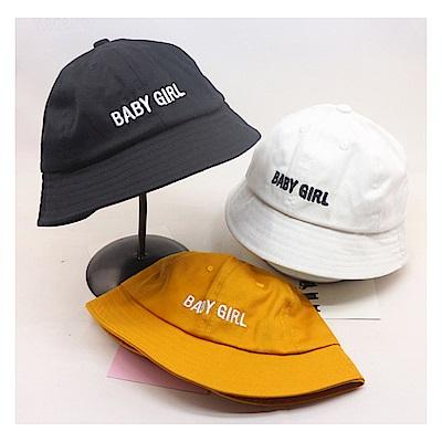 簡約帥氣兒童遮陽漁夫帽