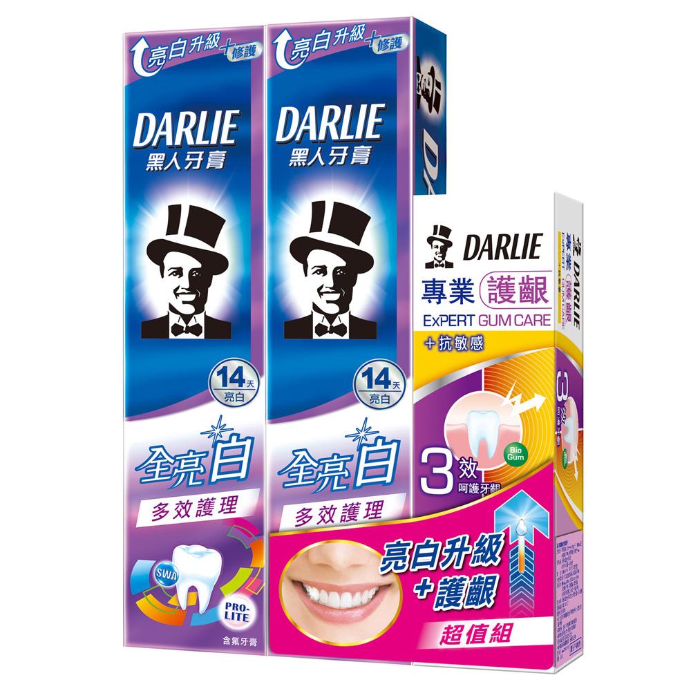 黑人全亮白多效護理牙膏140gX2入 專業護齦抗敏感牙膏80g