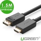 綠聯 DP轉HDMI線 1.5M
