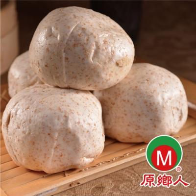 大玉成 麩皮饅頭 2包 (6粒/包)