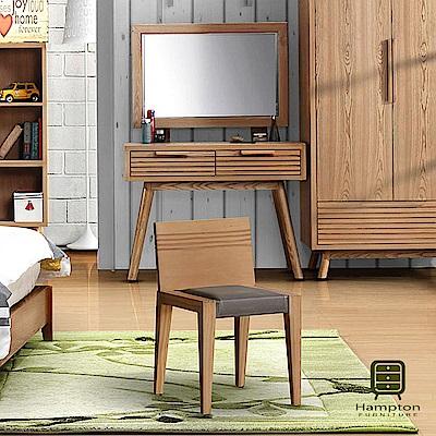 漢妮Hampton繆里爾系列鏡台組(含椅)-100x45x143.5cm