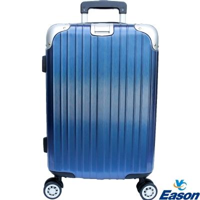 YC Eason 麗致20吋PC髮絲紋可加大海關鎖行李箱 藍
