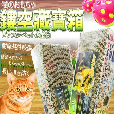 滾滾樂鏤空藏寶箱造型貓抓板