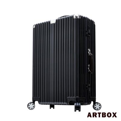 ARTBOX 英倫復古-29吋PC鏡面鋁框行李箱(曜石黑)