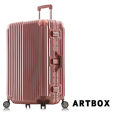ARTBOX 超次元 26吋PC鏡面鋁框行李箱(玫瑰金)