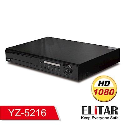 Elitar 16路混合型AHD1080P錄影主機
