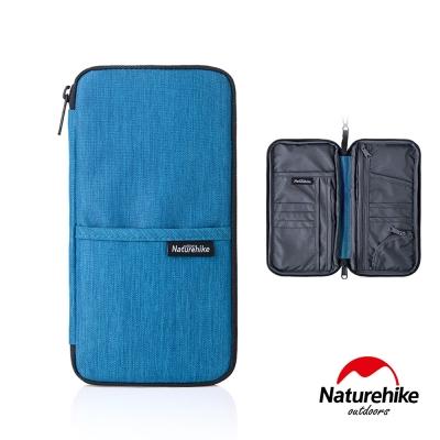 Naturehike 多功能防水旅行護照證件收納包 藍色