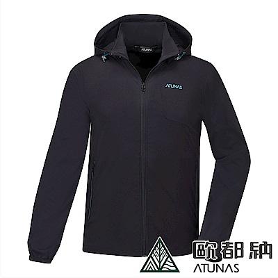 【ATUNAS 歐都納】男款休閒防曬抗UV透氣輕量連帽外套A-G1805M黑