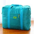 旅遊首選 素色折疊大容量多功能旅行拉桿收納袋 旅行袋 收納包(土耳其藍)