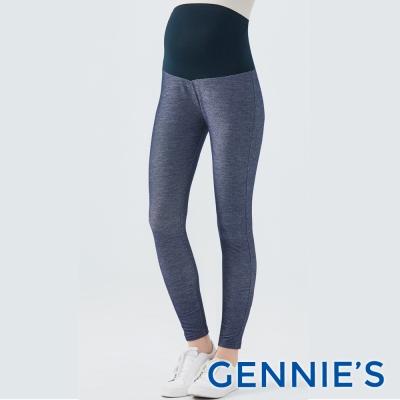 Gennies專櫃-仿牛仔嫘縈內搭褲-(T4D20-藍)