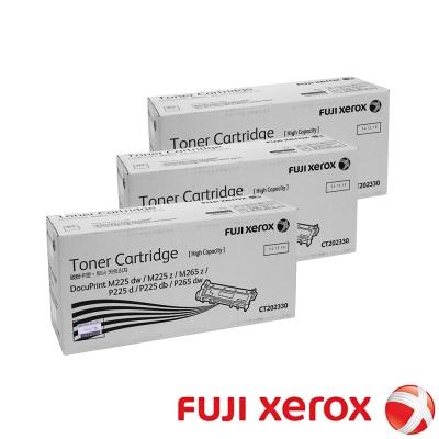 FujiXerox 黑白225/265系列原廠高容量碳粉 CT202330(2.6K) 三入組合