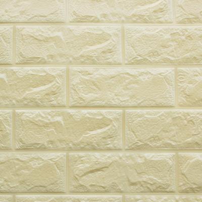 3D立體泡棉磚紋壁貼1片(粉嫩黃)