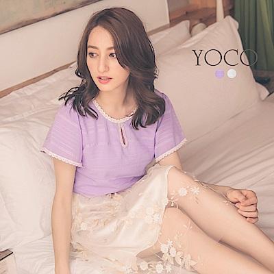 東京著衣-yoco 夏日沁甜百搭領口綴珠上衣-XS.S.M(共二色)