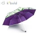 德國kobold酷波德 Lotus叢林-防潑水紫膠遮陽傘-三折傘-綠