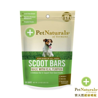 Pet Naturals 寶天然 健康嚼錠 排便好好 犬嚼錠 30粒
